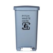 中天 脚踏式加厚垃圾桶 375*385*675mm 50L (灰色) 4个/箱