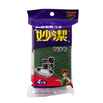 妙洁 百洁布 MHC4  4片/包 30包/箱