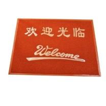 3M 欢迎光临地垫(压边) 6050 0.9m*1.2m (橘红色) 材质:PVC