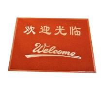 3M 欢迎光临地垫(压边) 6050 1.2m*1.5m (橘红色) 材质:PVC
