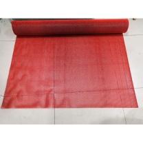 科力普 COLIPU 地毯 无 1 (红色) 宽1.8米 厚度0.5CM
