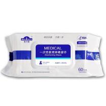 麦卡鹿 湿巾 20*22cm 60片*1包  一次性消毒75%酒精棉片