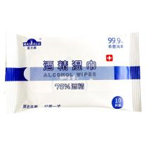 麦卡鹿 湿巾 10片/包  75%酒精 杀菌消毒