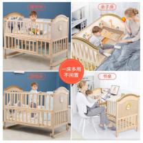呵宝 婴儿床