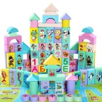 木童 益智木制玩具桶装积木 100粒装 2068