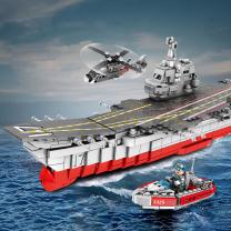 森宝 积木山东舰正版授权8合1拼装 航母系列 202005