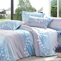 路易卡罗 礼尚床品三件套 LK6058  床单*1 被罩*1 枕套*1