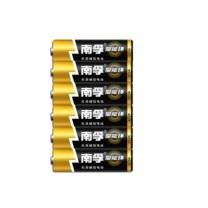 南孚 NANFU 碱性电池 5号  6节/卡 120卡/箱