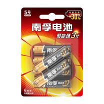 南孚 NANFU 碱性电池 5号  6节/卡 120卡/箱 (新老包装交替发货)
