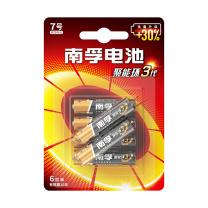 南孚 NANFU 碱性电池 7号  6节/卡 120卡/箱 (新老包装交替发货)