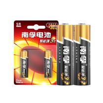 南孚 NANFU 碱性电池 LR6-2B 5号  2节/卡 240卡/箱 (新老包装交替发货)