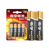 南孚 NANFU 碱性电池 LR6-4BS 5号  4节/卡 6卡/盒 180卡/箱 (新老包装交替发货)