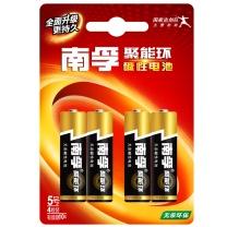 南孚 NANFU 碱性电池 LR6-4BS 5号  4节/卡 6卡/盒 180卡/箱