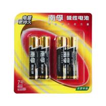 南孚 NANFU 碱性电池 LR03-4BS 7号  4节/卡 180卡/箱