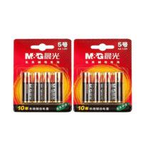 晨光 M&G 电池 ARC92556 5号  4粒吸卡 两卡8粒装