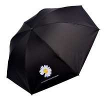 唯施特 超轻两用晴雨伞 小雏菊印花ZJWB-666