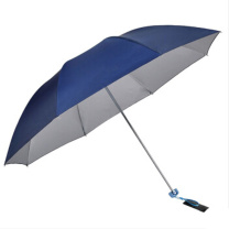企乐丰 雨伞 YH011 8K*54cm
