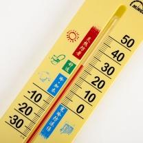 明高 室内外温湿度计 G337 232*54.1*15mm (黄色) 96个/箱