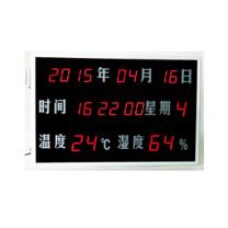 海康威视 HIKVISION 温湿度显示屏 DS-THI00-A/KB