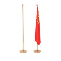 国产2.6米 文体用品 会议室办公室内旗杆落地旗杆伸缩不锈钢红旗党旗金色伸缩款
