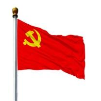 光达 纳米防水抗晒加厚款党旗 4号 96*144cm