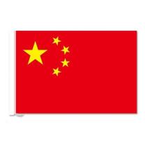 晨光 M&G 精品国旗3号(1面) 128*192cm (红色) 加厚纳米防水国旗 GD-3H