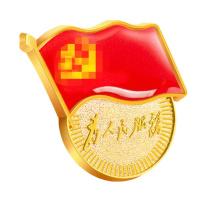 金隆兴 Glosen 标准款党徽胸章 磁扣款 9365-5  5个/包