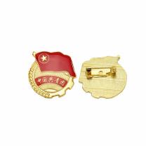 斯图 中国共青团胸团徽章 别针式 大号  50个/包