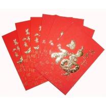 国产红包 100mm*180mm  10个/件 157克铜版纸覆膜+烫金+烫红