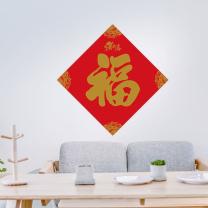 广腊喜 印金福字 40*40cm