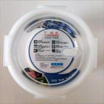 奕雀 保鲜盒 XQ-W01