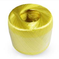 国产 撕力带 宽0.7cm 摊开7cm 250g/卷 (黄色) 50个/箱 (新老包装交替以实物为准)