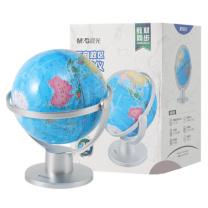 晨光 M&G 万向政区地球仪 学生办公教学用品 ASD99894 20cm
