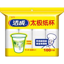 洁成 太极纸杯8盎司 228ml 100只/包  20包/箱