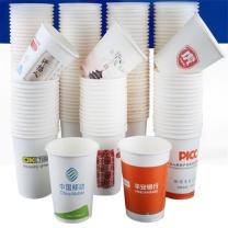 国产纸杯 7.5*8.6*5.2cm