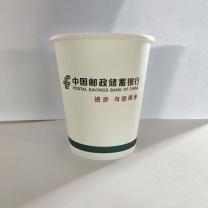 国产一次性纸杯 邮储定制带LOGO 250ML