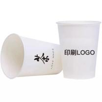 企乐丰 一次性纸杯  定制logo 9盎司(5个装)