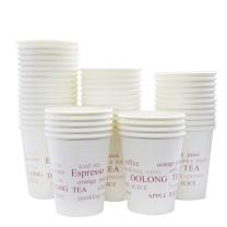 科力普 COLIPU 办公之选 商务彩杯 9盎司 250ml  50只/包 20包/箱 (加厚型 西式纸杯)