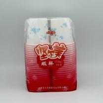 坚尔美 Jem 加厚花纹纸杯 41466 7盎司 170ml  50个/袋 16袋/箱