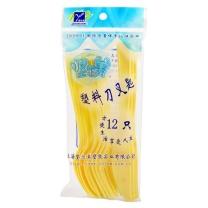 坚尔美 Jem 塑料刀叉匙 (颜色随机) 12个/包 30包/箱