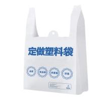 甜柠檬 定制塑料袋 48*30+12 (单面一色) 5万起订