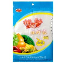 坚尔美 Jem 加厚食品保鲜袋 67084中号 20*30cm  70只/包 100包/箱