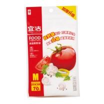 宜洁 PE保鲜袋 Y-9998 20*30cm  70只/包 100包/箱