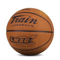 火车头 7号篮球 TB7071