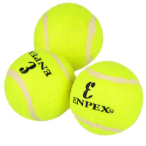 乐士 练习款三只装网球  3只/套
