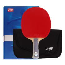 红双喜 DHS 乒乓球拍(横拍) 天极蓝