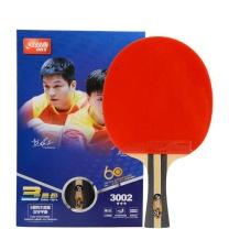 红双喜 DHS 乒乓球拍(横拍) T3002
