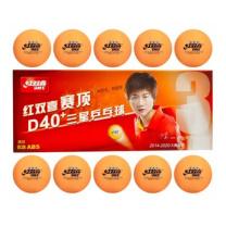 红双喜 DHS 乒乓球 赛顶三星乒乓球(10个/ 盒) (黄色)
