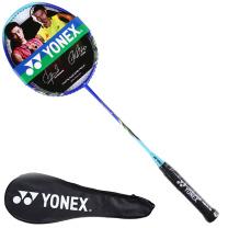 尤尼克斯 YONEX 羽毛球拍全碳素锐速羽拍单拍 NR-8