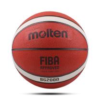 摩腾 篮球 B5G2000 5号